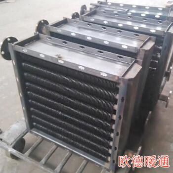 钢制翅片管对流散热器