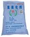 江西厂家生产活性高,比表面积大润滑脂专用活性纳米氢氧化钙