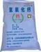 高含量熟石灰氢氧化钙生产厂家