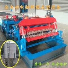 供应全自动料塔成型设备不锈钢料仓成型机华阳机械图片