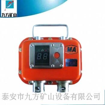 YHY60矿用数字压力计电子压力表