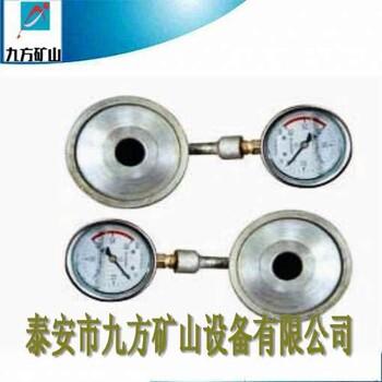 贵州MC300矿用锚杆测力计生产厂家