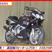 雅虎拍卖、日本雅虎拍卖上珍拍网,日本东京摩托车展图片