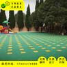 幼儿园悬浮拼装地板室外地垫生产厂家销售施工一体