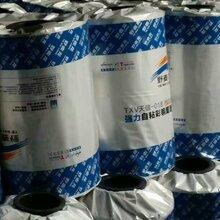 佳木斯市彩钢屋面防水卷材各类防水卷材经销商图片