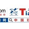 杭州天信防水材料有限公司(吕贝贝)