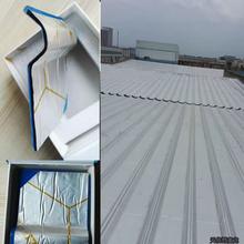 泸州彩钢瓦厂房漏水金属屋面专用防水卷材厂家图片