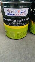 嘉兴非固化橡胶沥青防水涂料哪里买图片