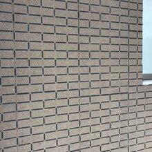 徐州厂家供应多彩墙砖/自粘多彩柔性墙砖批发价格图片