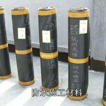 APP塑性体改性沥青防水卷材厂家直销图片