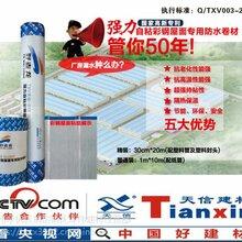 扬州彩钢瓦防水补漏用加厚铝箔自粘防水卷材全国经销图片