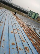 台信誉棋牌游戏市彩钢瓦屋面生锈腐蚀防水处理图片