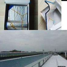彩钢瓦防水专用自粘卷材厂家批发价格图片