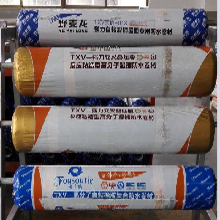 绍兴天信建材高分子自粘防水卷材厂家价格图片