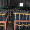 4厚种植屋面用耐根穿刺防水卷材优质供应商厂家免费拿样