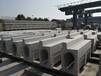 福大清水-清水混凝土卵型排水沟预制件模具