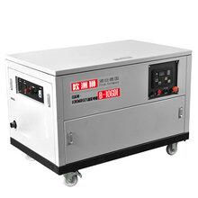 10kw静音汽油发电机图片