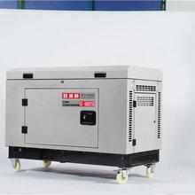 6千瓦柴油发电机6千瓦柴油发电机价格6千瓦柴油发图片