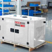 30KW柴油发电机的油耗是多少图片