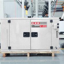 35KW柴油发电机小体积尺寸图片