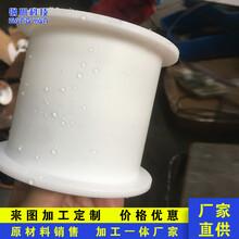 無錫專業塑料拋光加工拋亮拋透明拋鏡面PVC亞克力圖片