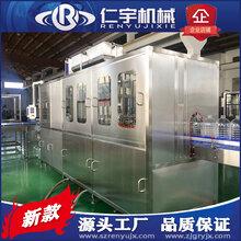 一次性桶裝水灌裝機生產設備桶裝水灌裝機生產廠家圖片