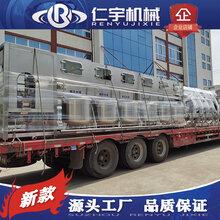 大桶纯净水灌装设备全自动大桶灌装生产线大桶装纯净水灌装机图片