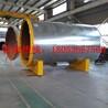 電加熱小型硫化罐橡膠輪胎硫化罐制作廠家可加工定制