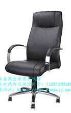 广州办公家具销售屏风隔断工位销售板式储物柜销售老板椅销售经理椅销售