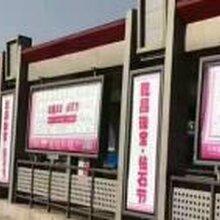 河南广告公司哪家好?河南户外广告公司公交候车亭广告