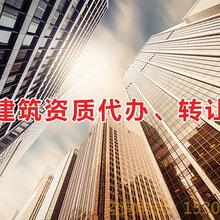 江蘇淮安特種資質轉讓建筑勞務工程總承包大包分包手續齊全