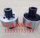 LMZ-I型分體式制動輪型梅花形彈性聯軸器