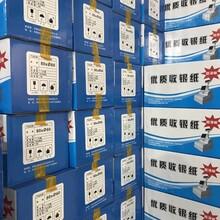 供應各種工程紙、電腦打印紙、熱敏收銀紙、標簽紙、A4紙圖片