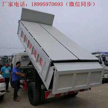加盖自卸式垃圾车单排座自卸工程车小型自卸式垃圾车