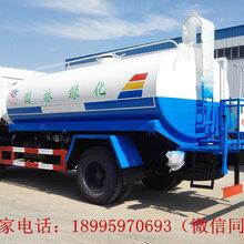 山西省帶霧炮15方灑水車在哪里買園林綠化灑水車