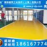 上海环氧地坪,上海环氧地坪施工
