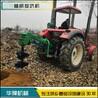华豫栽树用的挖坑机植树打坑机