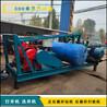 華豫300米洗井設備、7立方空壓洗井機