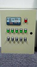 太阳能采暖工程控制柜图片