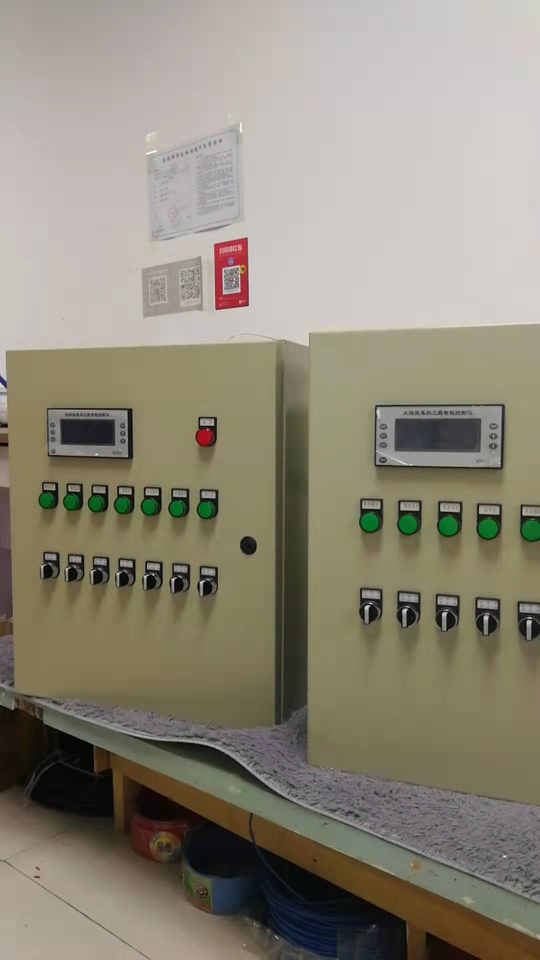 供应双水箱太阳能工程