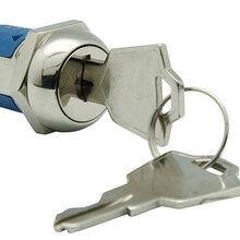 S2011系列多档位钥匙开关_19mmUL电源锁