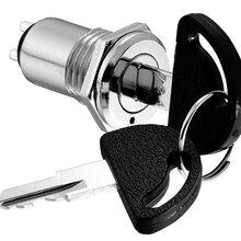 S331S332S333系列16mm手柄包胶钥匙开关_多档位电源锁_排片锁
