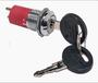 S301系列16mm钥匙开关_UL认证电源锁_台湾品牌电源开关锁