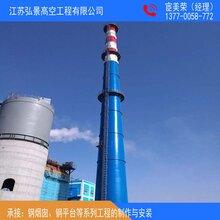 商丘钢烟囱制作安装公司专业钢烟囱安装施工单位
