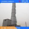 陕西钢烟囱制作安装公司专业钢烟囱安装施工单位