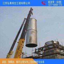唐山钢烟囱制作安装工艺流程钢烟囱安装