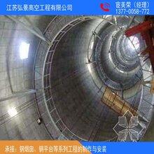 安顺钢烟囱制作安装公司专业钢烟囱安装施工单位