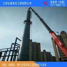 遂宁钢烟囱制作安装公司专业钢烟囱安装施工单位