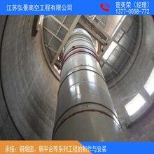 潍坊钢烟囱制作安装公司专业钢烟囱安装施工单位