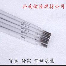 ERNiCrMo-3焊條鎳鉻鉬鎳基焊絲ERNiCrMo-3鎳鉻鉬鎳基焊絲